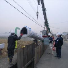 北山田町配水本管更新工事